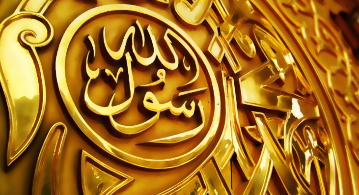 Pengertian dan Rasul Yang Memperoleh Gelar Ulul Azmi
